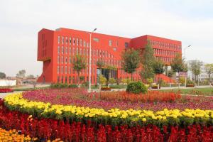 Prospect College Taigu (Shanxi Province)